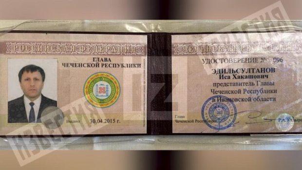 В Крыму задержали представителя главы Чечни в Ивановской области