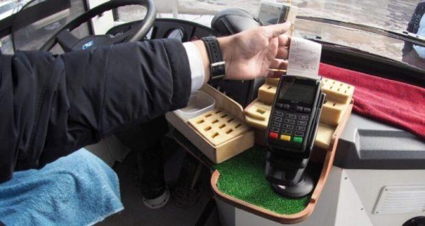 Налоговая служба Севастополя: пассажирским перевозчикам упростили работу с ККТ
