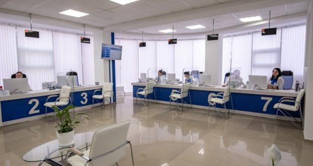 Информацию о финансовой поддержке Гарантийного фонда Севастополя можно получить в центре «Мой бизнес»