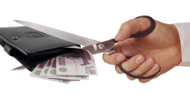 В Крыму бюджетникам платили зарплату ниже МРОТ. Прокуратура разбирается