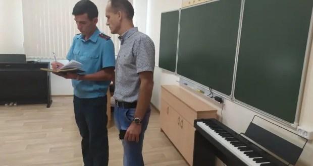 Севастопольские учреждения образования проверяют на готовность к новому учебному году