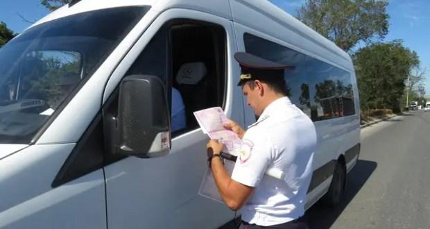 В Керчи ГИБДД проводит рейд «Нелегальные перевозки»