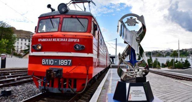 В Севастополь прибыл кубок Главнокомандующего военно-морским флотом России по регби-7