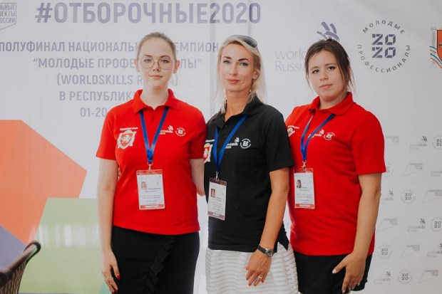 В Крыму определены участники Финала VIII Национального чемпионата «Молодые профессионалы»