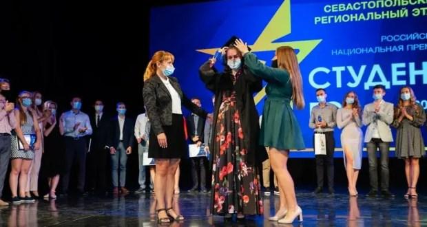 Марина Хисенко - победитель национальной премии «Студент года – 2020» в Севастополе