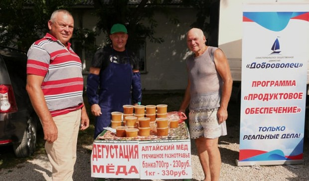 Сентябрь севастопольского «Добровольца» - всё успеть, выполнить задуманное, помочь людям