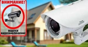 Камеры видеонаблюдения защитят уличные баки с водой в Симферополе от хулиганов и вандалов
