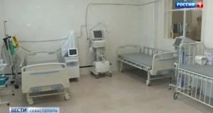 В Севастополе от коронавируса скончался пожилой мужчина