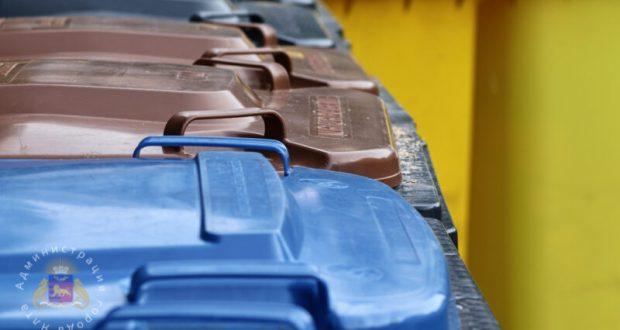 В Ялте установят сотню новых контейнерных площадок для сбора мусора
