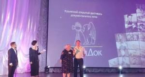 В Симферополе - III Крымский фестиваль документального кино «КрымДок»