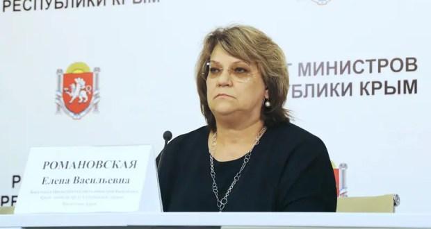 У крымского вице-премьера Елены Романвской диагностирован коронавирус