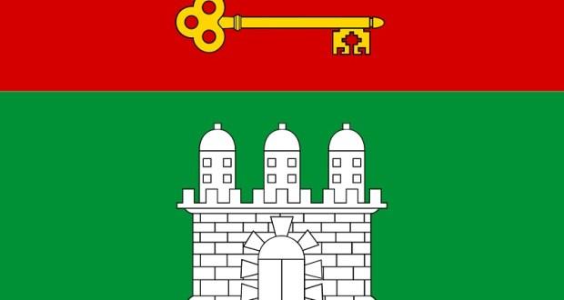 Армянск - официально - населённый пункт воинской доблести