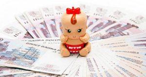 Сентябрь скоро закончится. Какие выплаты на детей необходимо оформить в Крыму до конца месяца