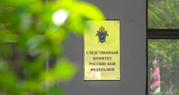 В Севастополе будут судить бизнесмена, пытавшегося дать взятку сотруднику Погрануправления ФСБ