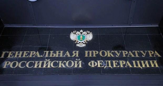 Генпрокуратура перечеркнула выводы крымского Совмина по детскому дому «Ёлочка». Нарушения есть