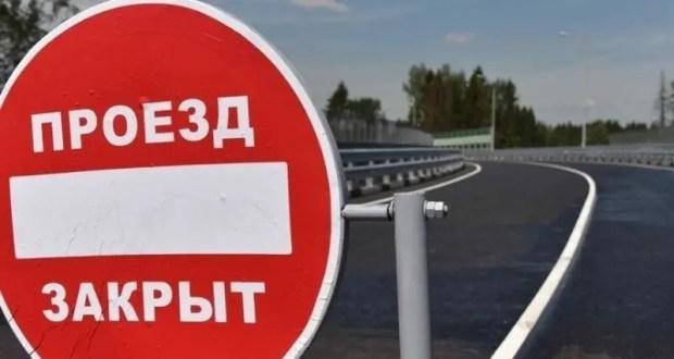 Севастопольский участок трассы «Таврида» закроют на одну ночь
