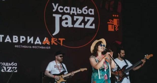 «Усадьба Jazz»: звёзды джаза на фестивале «Таврида – АРТ»