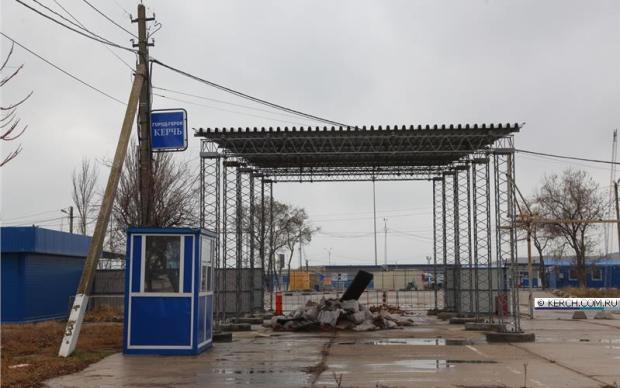 Керченская паромная переправа закрылась