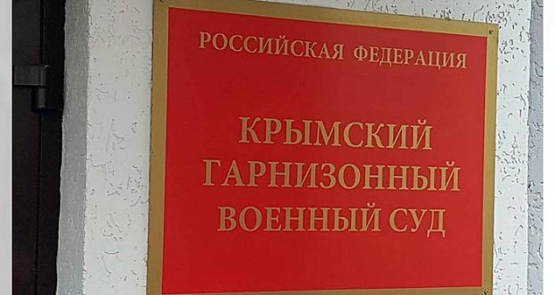 Крымский гарнизонный военный суд рассматривает дело о двух погибших на учениях десантниках