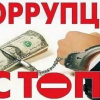 В Крыму прокуратура обнаружила «нетрудовые доходы» у бывшего судебного пристава