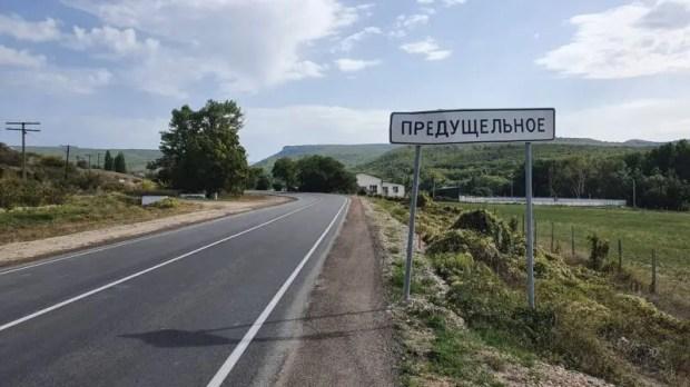 В Крыму досрочно завершили ремонт дороги «Бахчисарай – Шелковичное»