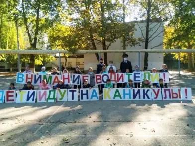 В Симферополе госавтоинспекторы провели акцию «Внимание! Каникулы!»