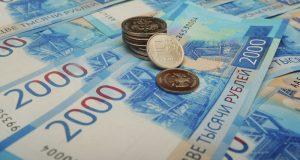 Крымские предприниматели в 2020-м получили 885 млн рублей в долг