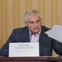 Сергей Аксёнов прокомментировал комплексный план по водоснабжению Крыма, разработанный Кабмином РФ