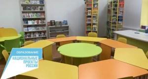 Школа-интернат в Лозовом, в Симферопольском районе получила спецоборудование