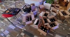 В Гурзуфе из незаконного оборота изъята алкогольная продукция