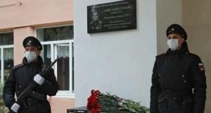 В Симферополе открыли две мемориальные доски летчикам-героям: Амет-Хану Султану и Михаилу Мальченко