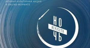 В этом году «Ночь искусств» Крымский ТЮЗ посвятит детям