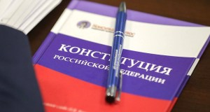 Госдума одобрила законопроекты оприоритете Конституции РФ над решениями международных организаций исудов