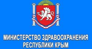 Минздрав Крыма опровергает информацию о прохождении Иваном Имгрунтом вакцинации от COVID-19