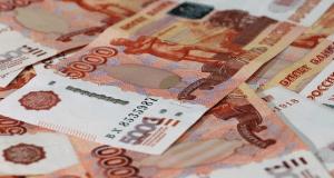 Правительство России на выплату военных пенсий выделит 28 млрд рублей