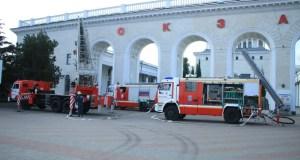 Крымские спасатели провели учения на территории железнодорожного вокзала Симферополя