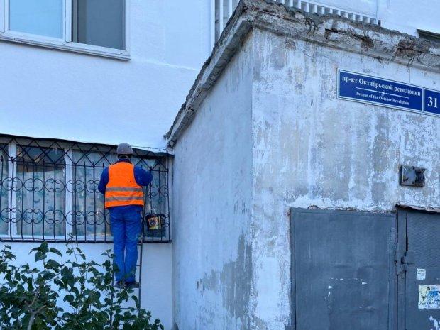 В Севастополе на 85% выполнена программа капитального ремонта 2020 года