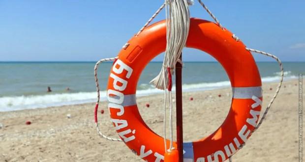 На водных объектах Крыма в этом году утонуло 55 человек, 59 «купальщиков» удалось спасти