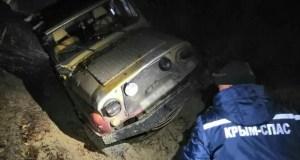 МЧС рекомендует автолюбителям воздержаться от поездок по труднопроходимой местности в Крыму