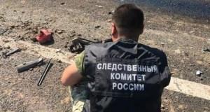 Как идет расследование дела о ДТП на трассе «Таврида» в Крыму, в котором погибло 9 человек