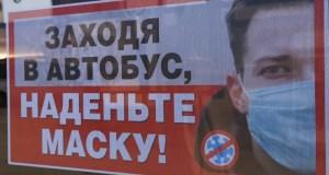 В Симферополе городские власти уверяют: дезинфекция общественного транспорта проводится ежедневно