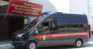 Завершено расследование дела в отношении бывшего директора ГУП «Благоустройство города Севастополь»