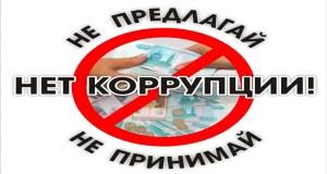 Посредников в даче взяток тоже наказывают. Что решил Ялтинский городской суд