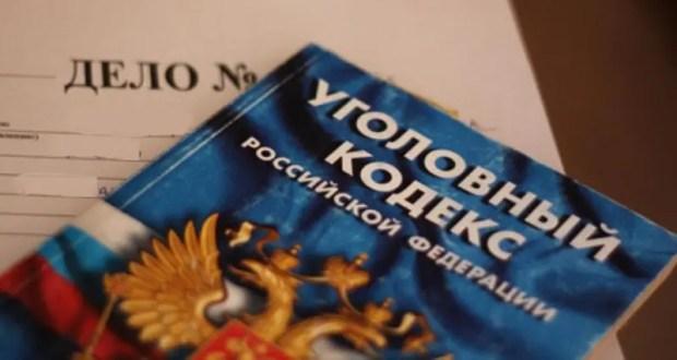 Крымчанин купил в Интернете килограмм наркотиков и думал продать «порциями». Старт-ап не удался