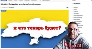 СБУ завела дело на блогера Анатолия Шария из-за видео с картой Украины без Крыма