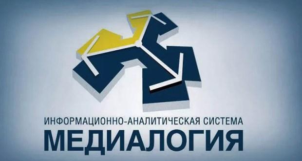 Сетевое издание КрымPRESS в ТОП цитируемых СМИ Республики Крым и Севастополя