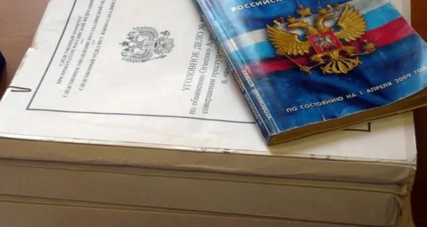 В Симферополе вынесен приговор о мошенничестве на сумму более 90 миллионов рублей
