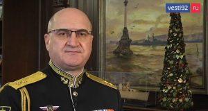 Видеопоздравление командующего Черноморским флотом Игоря Осипова