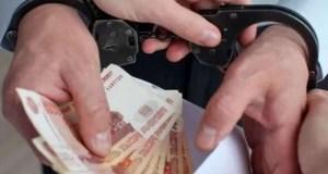 В Кировском районе Крыма вынесен приговор по делу в отношении бывшего замглавы администрации