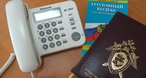 В Крыму Следком и прокуратура проверяют сведения из СМИ об изъятии детей из многодетной семьи